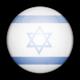 Israel Sub17 (F)