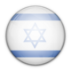 Israel Sub19 (F)