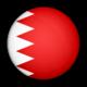 Bahréin Sub23