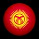Kyrgyzstan U23
