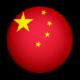 China (F)