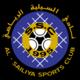 Al-Siliya