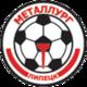 Metalurg Lypetsk